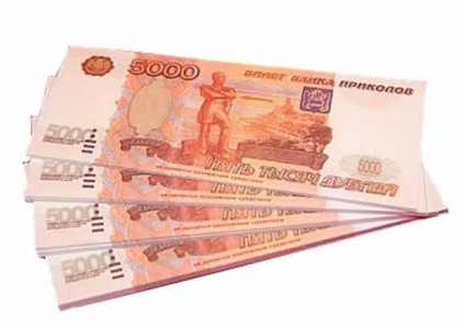 занять деньги под частного лица в москве