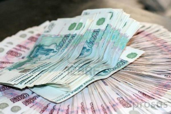 Дам деньги в долг в нижнем новгороде частные объявления частные объявления о продаже автомобилей в новосибирске на 2011 год